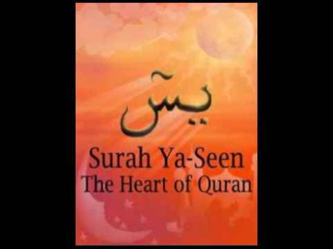036 Sura Yasin With Bengali Bangla Translation Surah Ya-sin Ya Sin Ya Seen     Ya-seen Yaseen video