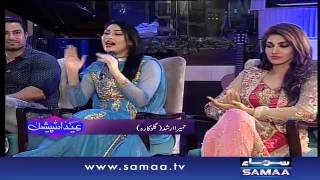 Samaa Eid Special Show with Noor – 07 July 2016
