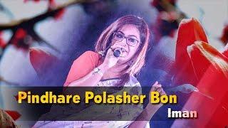 Pindare Polasher Bon | Iman Chakraborty Live