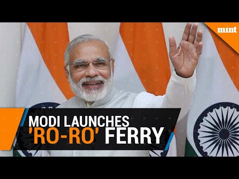 Narendra Modi launches 'Ro-Ro' ferry service in Gujarat