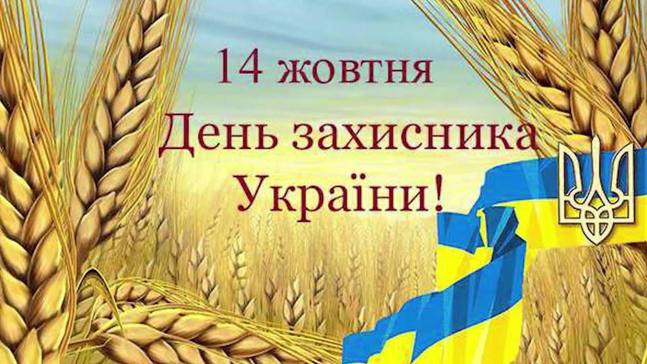 Лучшие открытки украины