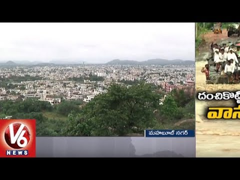 Mahbubnagar District District Farmers Happy With Heavy Rains: Kharif Crops | V6 News