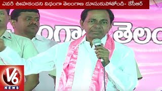 CM KCR Speech | TDP Ex MP Ramesh Rathod Joins TRS Party | Hyderabad | V6 News