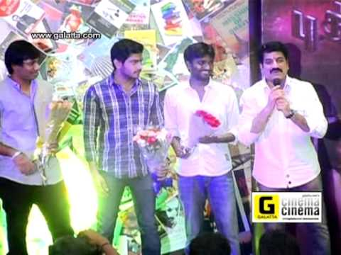 Puthagam Movie Launch