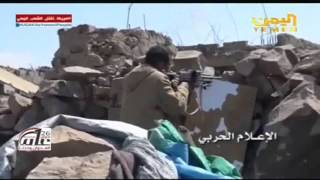 DETAILS OF ENGLISH NEWS IN YEMEN CHANNEL DATE 31 3 2016