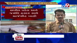 Kutch: Railway police files 1500 page charge sheet in Jayanti Bhanushali murder case- Tv9