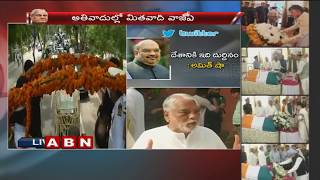 TRS MPs Pays Floral Homage To Atal Bihari Vajpayee | Delhi