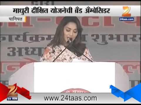 Panipat Haryana Madhuri Dixit To Be Brand Ambassador Of Beti Bachao Beti Padhao