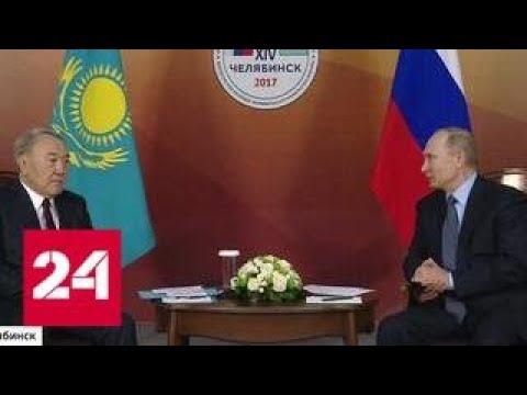 Все барьеры сняты: Казахстан и РФ договорились о взаимодействии - Россия 24