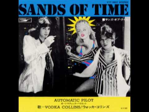 Vodka Collins - Sands of Time (1973)