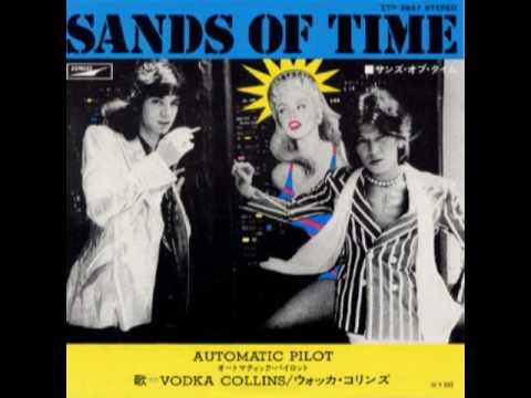 Vodka Collins - Sands of Time (1973)