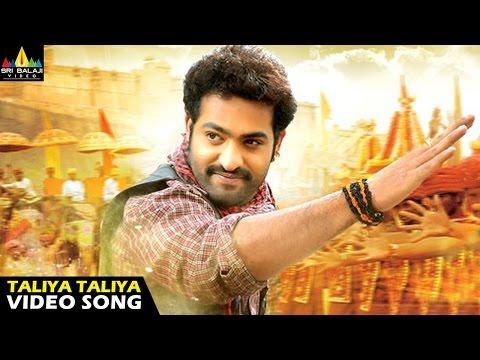 Taaliya Taaliya Video Song - Shakti - 1080p
