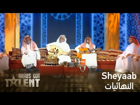 Arabs Got Talent - Sheyaab  - النهائيات