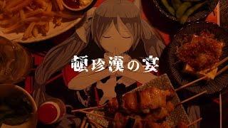 PinocchioP - Tonchinkan Feast feat.Hatsune Miku / ピノキオピー - 頓珍漢の宴