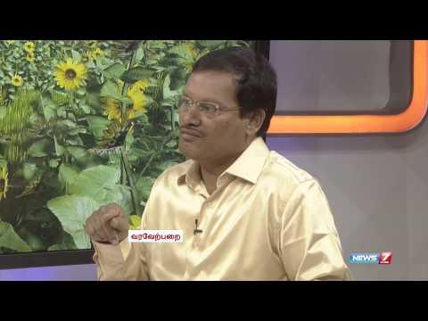 Arunachalam Muruganantham: The man who created a sanitary napkin revolution 2/2