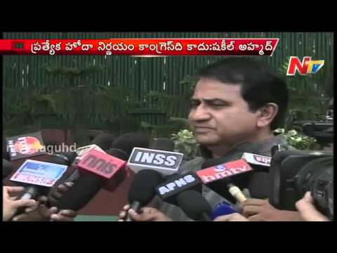 Shakeel Ahmed comments over AP Special Status