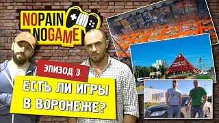 NO PAIN - NO GAME [Ep.3][ENG.SUB] - ???? ?? ???? ? ?????????