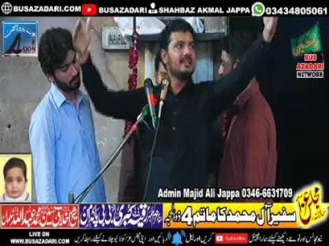 Zakir Yasir Raza Jhandvi Majlis-e-Aza 4 Zilhaj 6 Aug 2019 at Darbar BiBI PakDaman Lahore