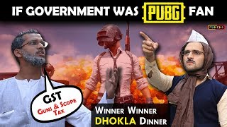If Indian Government was PUBG Fan | Funcho Entertainment