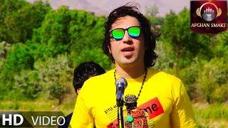Habib Ulfat - Sabza Gandumi OFFICIAL VIDEO
