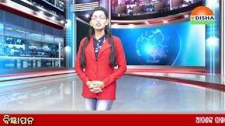 special report -Bhubaneswar Railway Station world class a dream !
