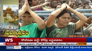శ్రీవారి బ్రహోత్సవాలు | Special Story on Tirumala Brahmotsavam | Part 2