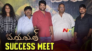 Maya Mall Movie Success Meet Video || Dileep, Sonia, Eesha Rabba