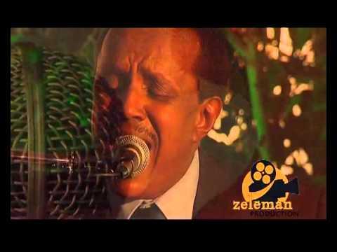Bati [NEW! Video Clip] - Zelalem Production