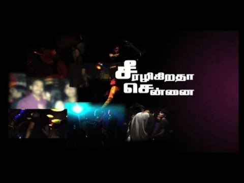 Illegal Discos And Pubs In Chennai City - A Sting [red Pix] video