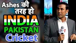 #SalaamCricket18 : Younis Khan Bats For India-Pakistan Cricket | Sports Tak