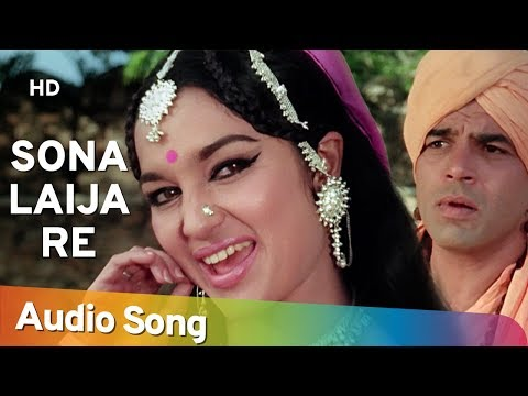 Sona Laija Re Chandi Laija Re - Asha Parekh - Dharmendra - Mera...