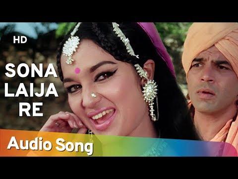 Sona Laija Re Chandi Laija Re - Asha Parekh - Dharmendra - Mera Gaon Mera Desh Songs - Lata