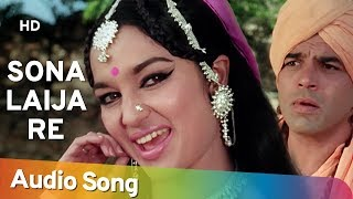 Sona Laija Re Chandi Laija Re - Asha Parekh - Dharmendra - Mera Gaon Mera Desh Songs - Lata