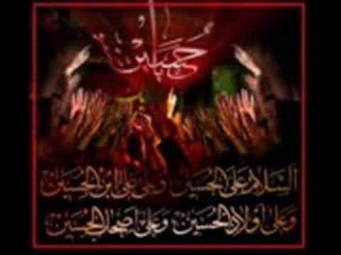 Noha Hussain Gohar - Main Waidee Paee Haan Maidi Tayari Hay Shaam Baba - video