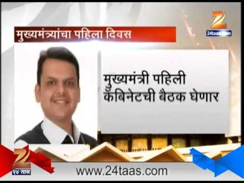 How Will Be Devendra Fadnavis First Day As CM