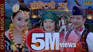SOLTINI JYU || New Nepali Purbeli lok Song BY Jibihang Rai/Kishu Gurung Ft. Mariska/फुलेन्देको आमा