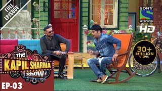 Download The Kapil Sharma Show - दी कपिल शर्मा शो - Ep-3 - Yo Yo Ka Halla in Kapil's Mohalla–30th Apr 2016 3Gp Mp4
