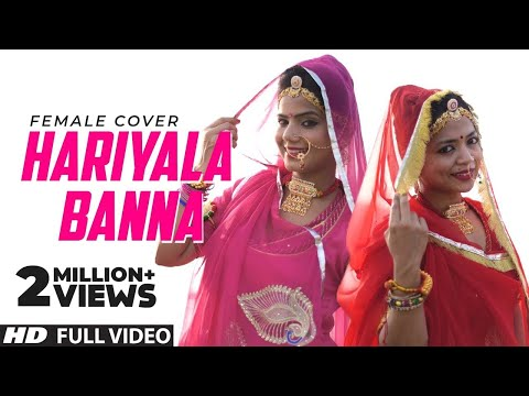 Hariyala Banna | Female Reprise Cover | New Rajasthani Song thumbnail