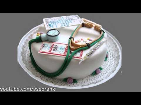 Поздравление врачу с днем рождения картинка 90
