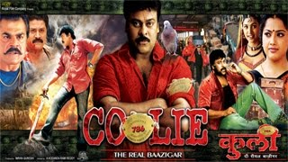 Coolie The Real Baazigaar - Full Length Action Hindi Movie