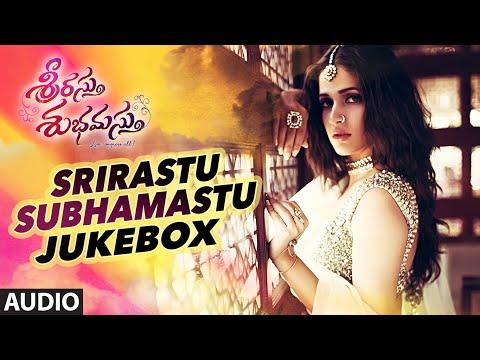 Srirastu Subhamastu || Jukebox || Allu Sirish, Lavanya Tripathi, SS Thaman|| Telugu Songs 2016