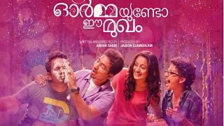 Ormayundo Ee Mugham | Movie Review