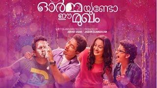Ormayundo Ee Mugham | Movie Review | Vineeth Sreenivasan, Namitha Pramodh, Anvar Sadik