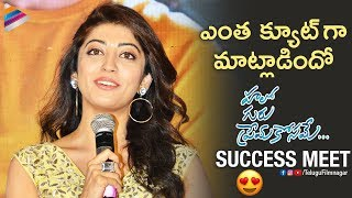 Pranitha CUTE Speech | Hello Guru Prema Kosame Success Meet | Ram Pothineni | Telugu FilmNagar