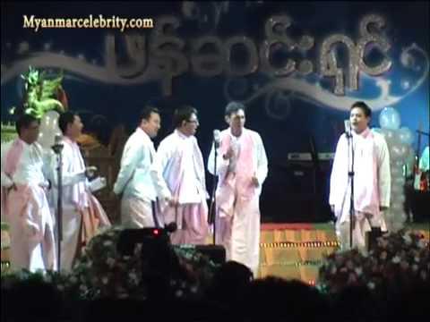 Myanmar A Nyeint Performance, Yangon