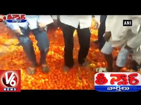 Bihar Farmers Throw Tomatoes On Road After Being Paid Unfair Price | Teenmaar News | V6 News