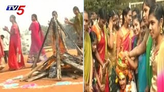 Sankranti Celebrations in Vijayawada Siddhartha College