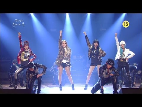 2ne1- 'come Back Home' 0321 Yoo Hee-yeol's Sketchbook video