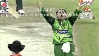 Pakistan Cricket best song for t20 world cup