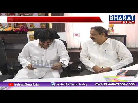 Janasena Pawan Kalyan PadaYatra On National Highways On 6th April | Bharat Today